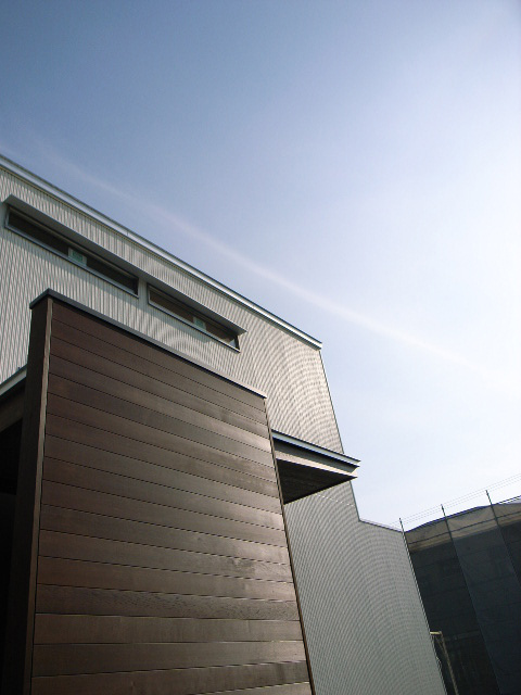 ngt house